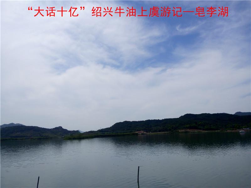 """""""大话十亿""""绍兴牛油风情干线体验趴159.jpg"""