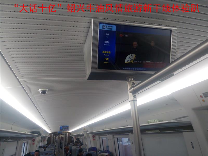"""""""大话十亿""""绍兴牛油风情干线体验趴211.jpg"""