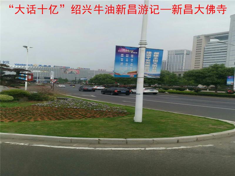 """""""大话十亿""""绍兴牛油新昌游记32.jpg"""