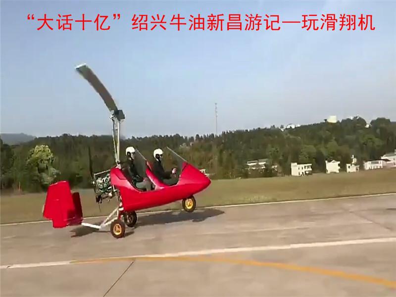 """""""大话十亿""""绍兴牛油新昌游记38.jpg"""