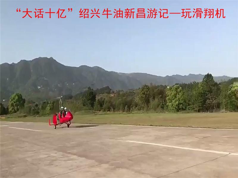 """""""大话十亿""""绍兴牛油新昌游记42.jpg"""