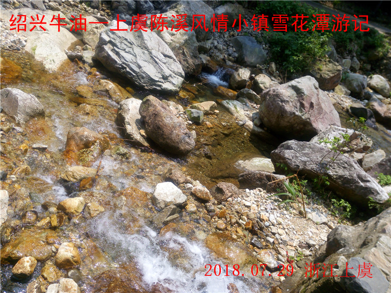 雪花潭09.jpg