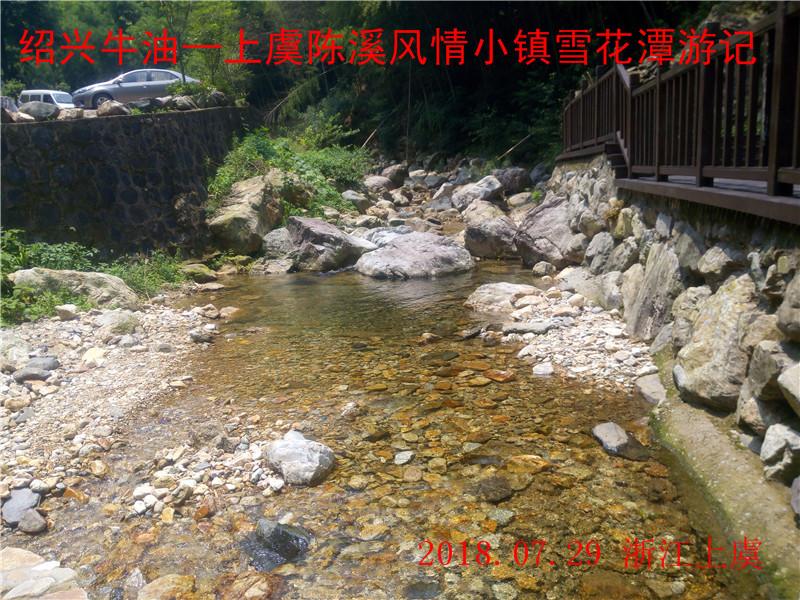 雪花潭14.jpg