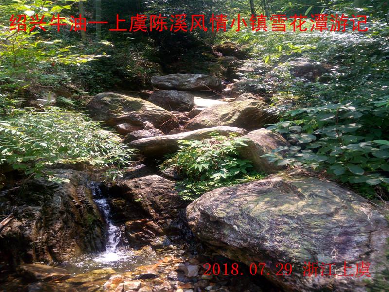 雪花潭36.jpg
