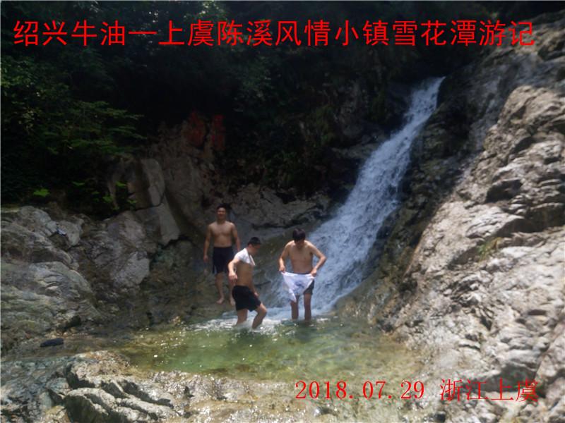 雪花潭186.jpg