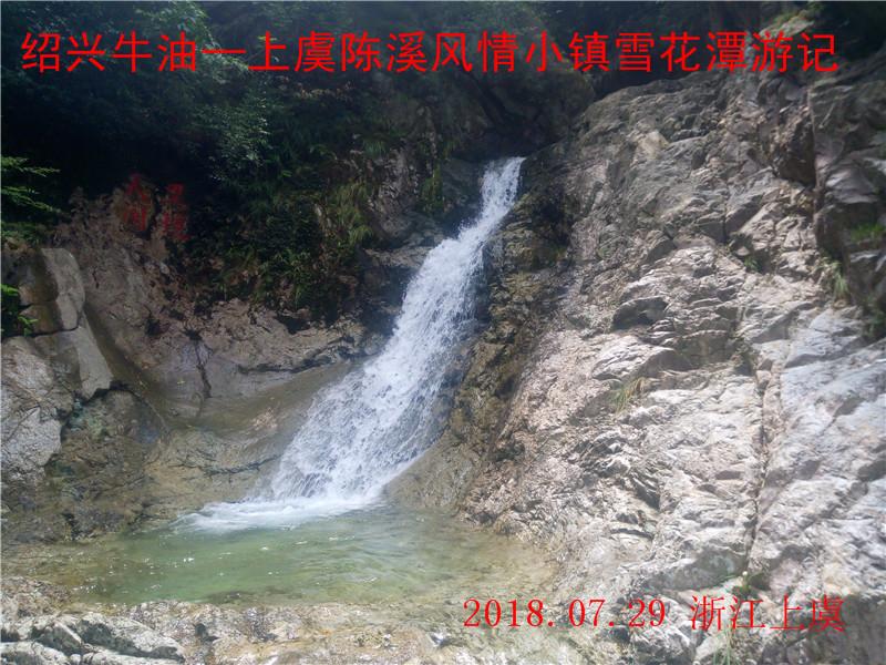雪花潭191.jpg