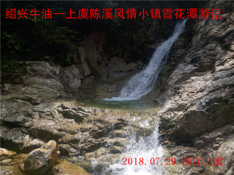 雪花潭196.jpg