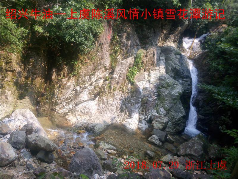 雪花潭205.jpg