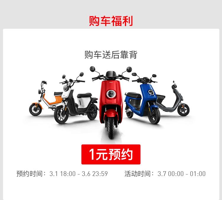 38女王节app_05.jpg