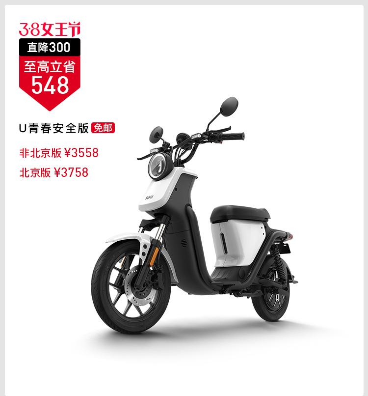 38女王节app_02.jpg